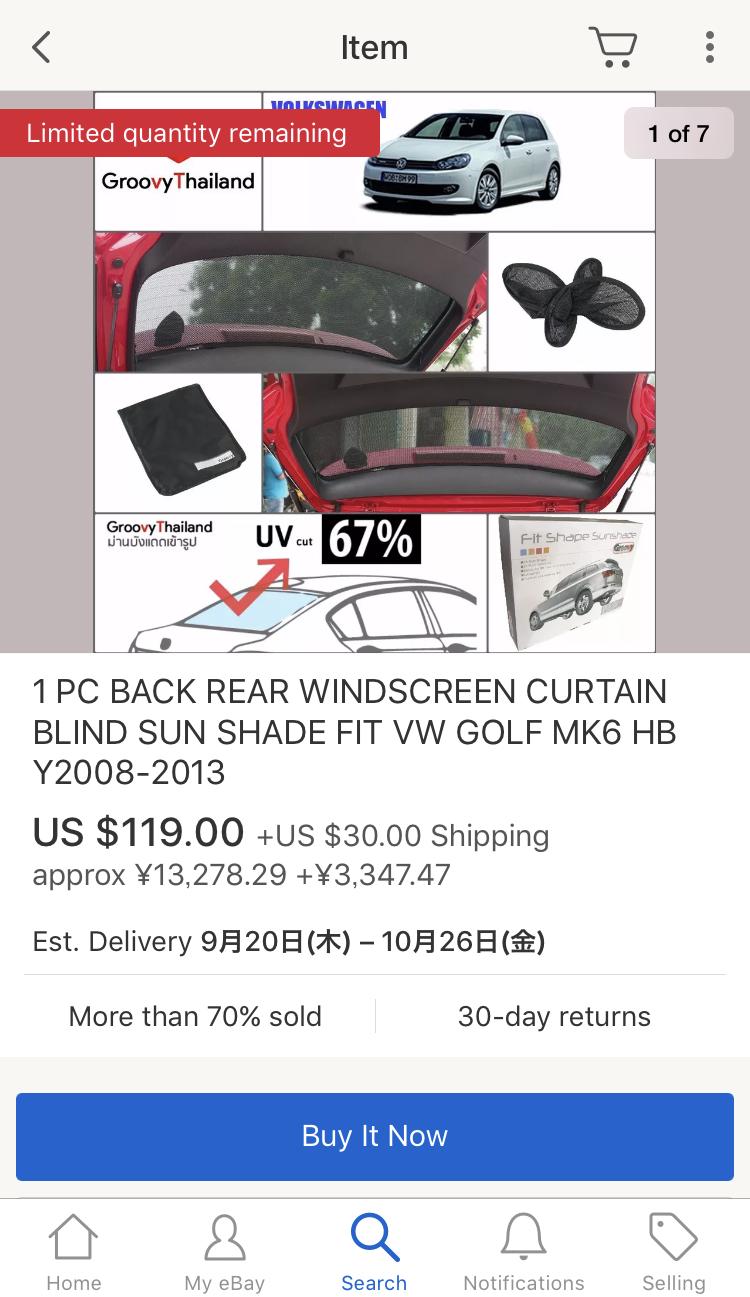sunblindhatchbackglass03